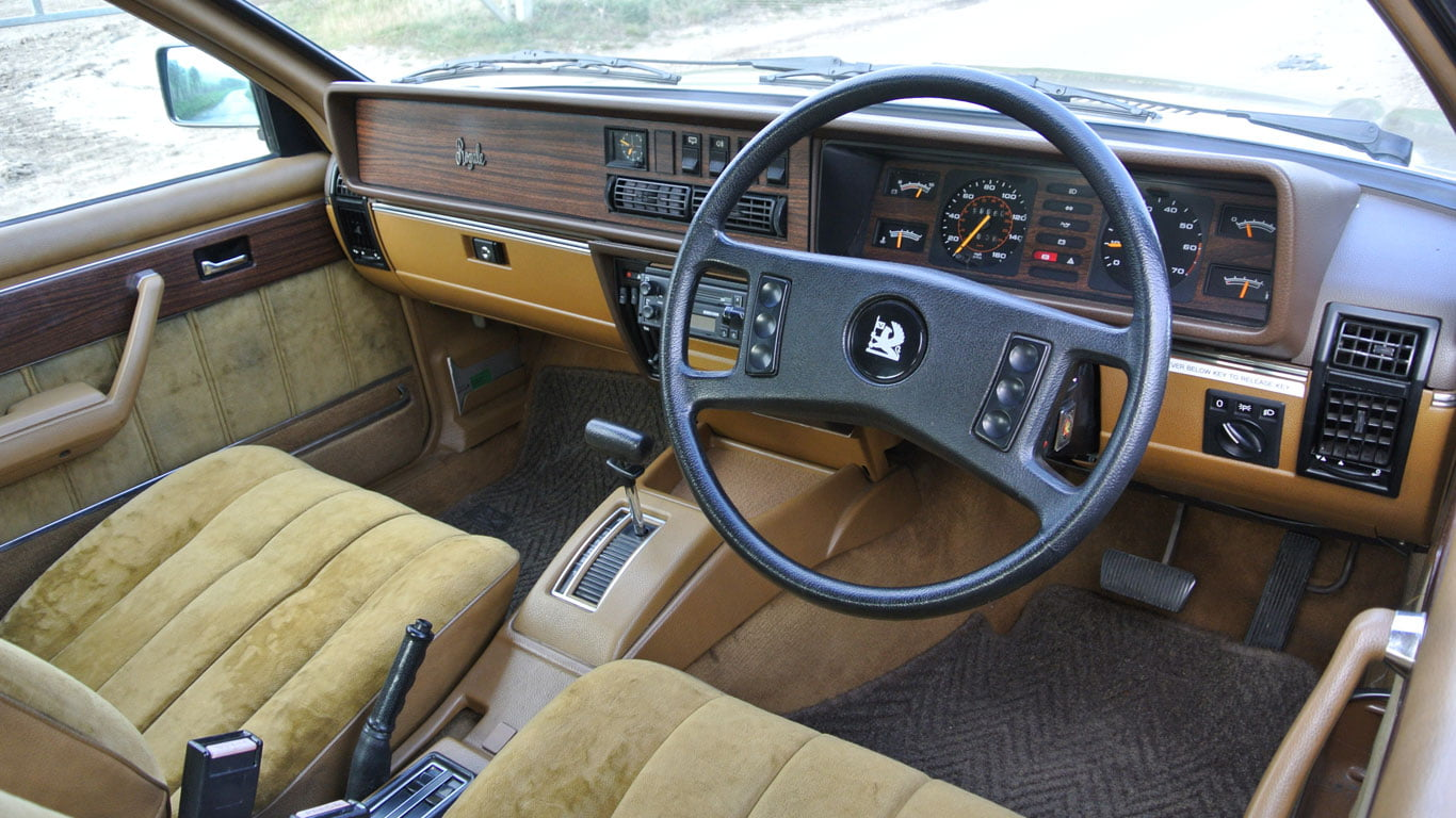 Inside of Vauxhall Royale